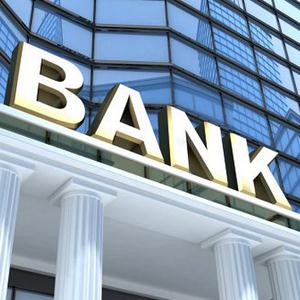 Банки Южы