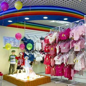 Детские магазины Южы