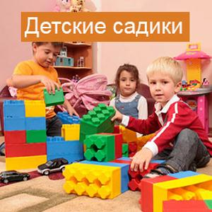 Детские сады Южы
