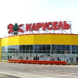 Гипермаркеты Южы