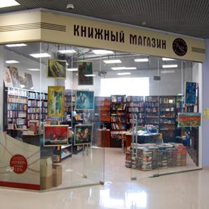 Книжные магазины Южы