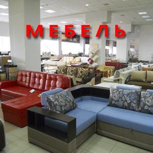 Магазины мебели Южы