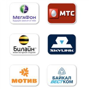 Операторы сотовой связи Южы