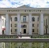 Дворцы и дома культуры в Юже