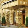 Гостиницы в Юже
