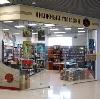 Книжные магазины в Юже