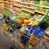 Магазины продуктов в Юже