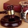 Суды в Юже
