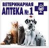 Ветеринарные аптеки в Юже