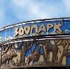 Зоопарки в Юже