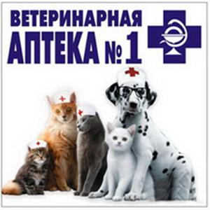 Ветеринарные аптеки Южы